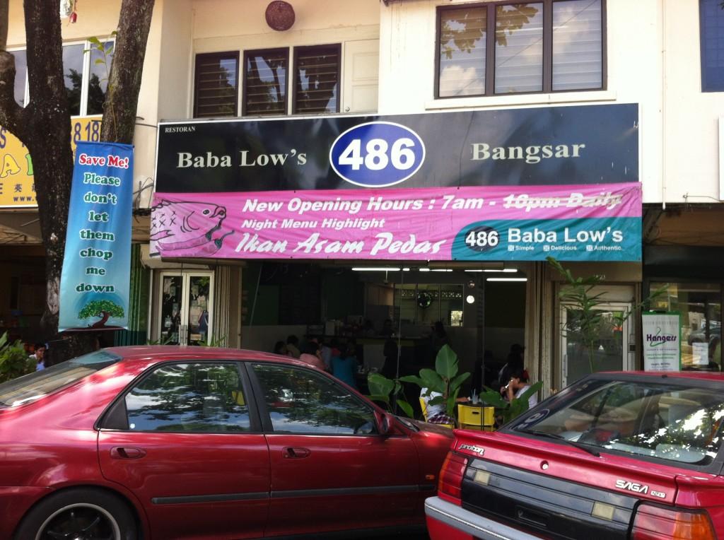 Baba Low's 486 Bangsar